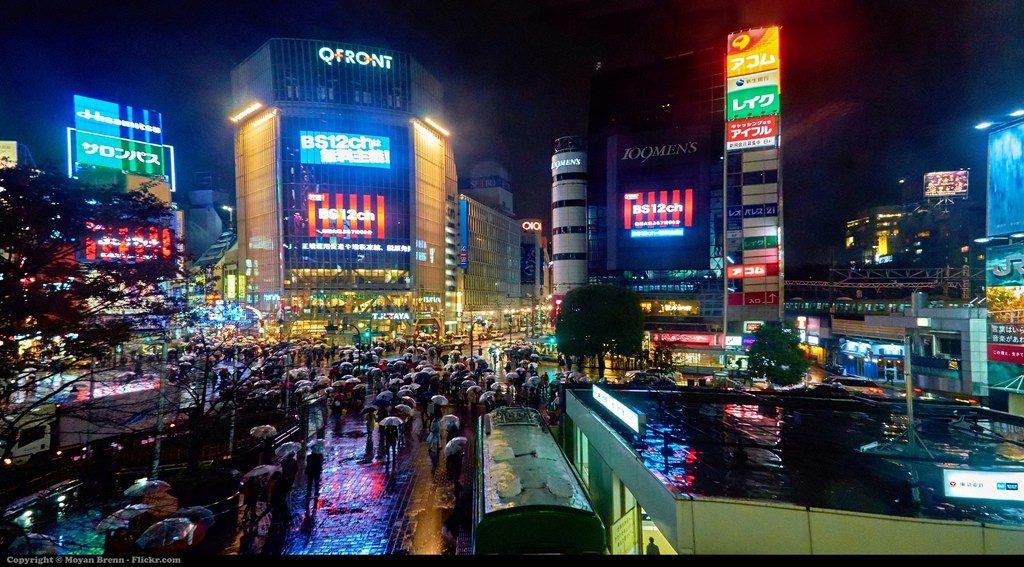 I love Tokyo. La metropoli giapponese come non l'avete mai vista
