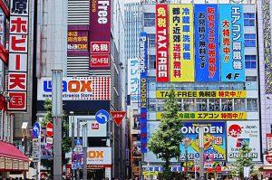 I love Tokyo. Un Giappone da scoprire attraverso occhi diversi